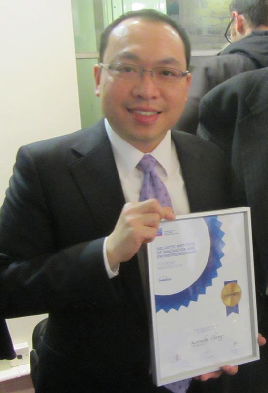 Kennedy Cheng Deloitte Founder Award 2014